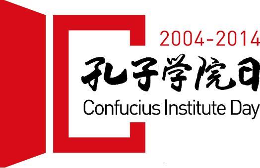 Konfuzius Institut Tag 2014